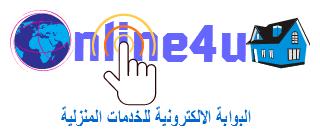 online-4u